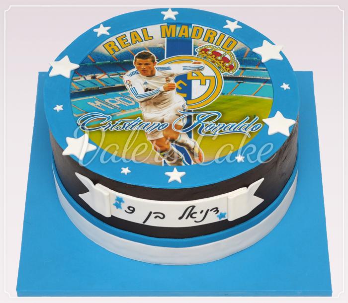 עוגת-רונלדו-27