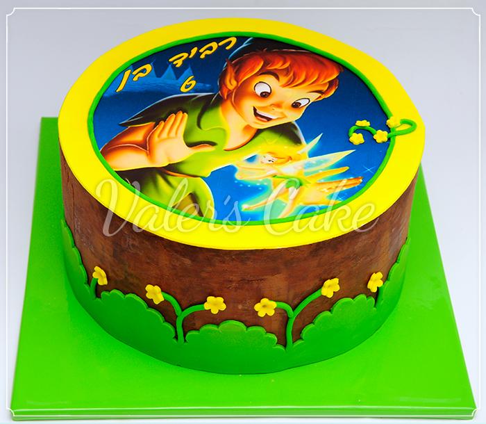 עוגת פיטר פן-5