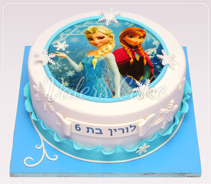 עוגת-אנה-ואלזה-30