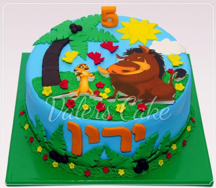 עוגת-טימון-ופומבה-16