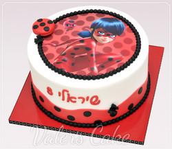 החיפושית המופלאה עוגת יום הולדת