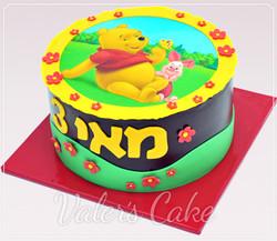 עוגת-פו-הדב