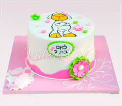 עוגת הכבשה-ניקי-10