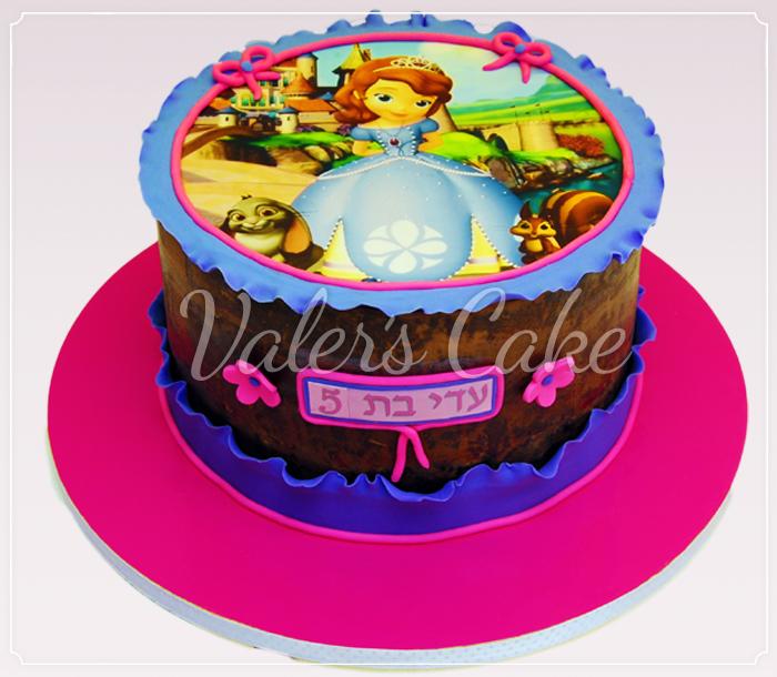 עוגת הנסיכה סופיה-7