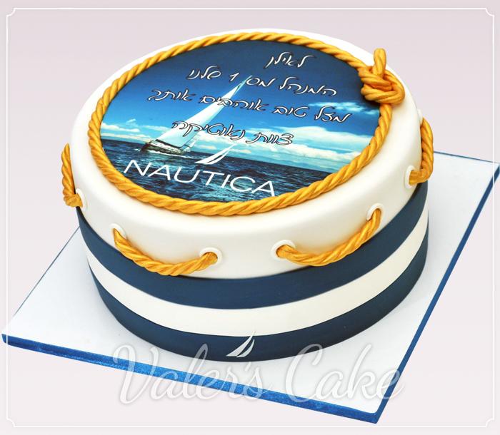 עוגת-נאוטיקה