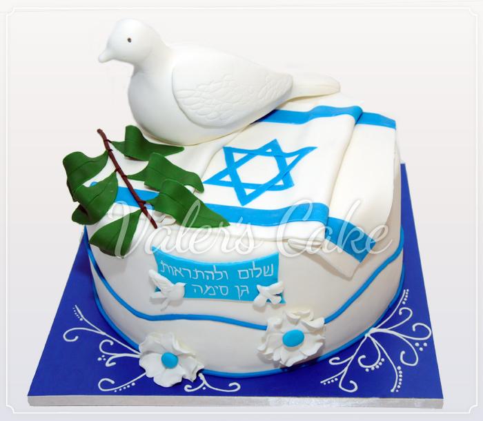 עוגת יונה-ודגל