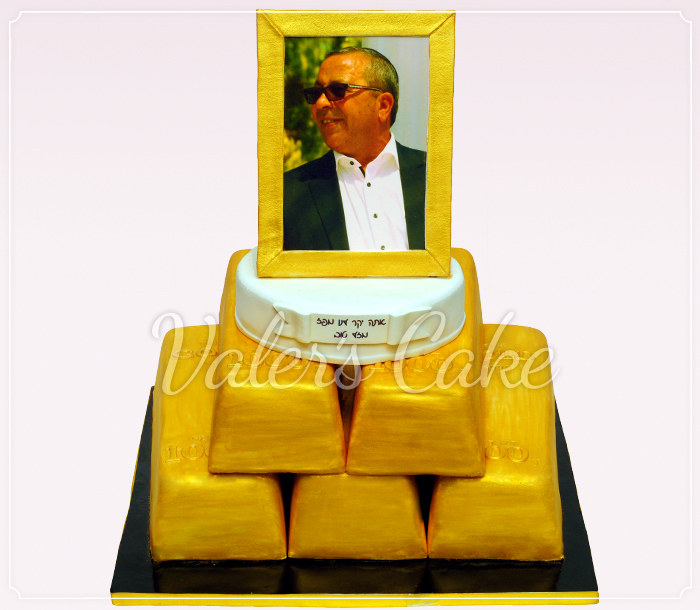 עוגת מטילי זהב