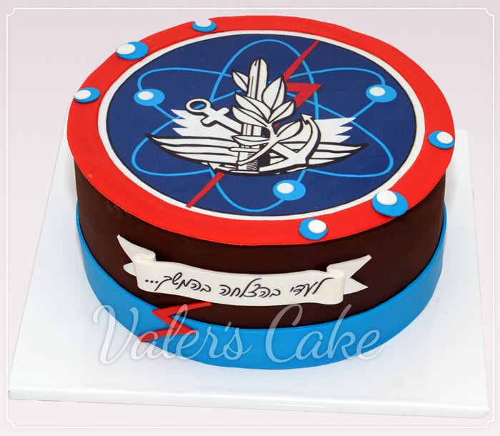 עוגת-יחידה