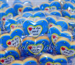 עוגיות-לב
