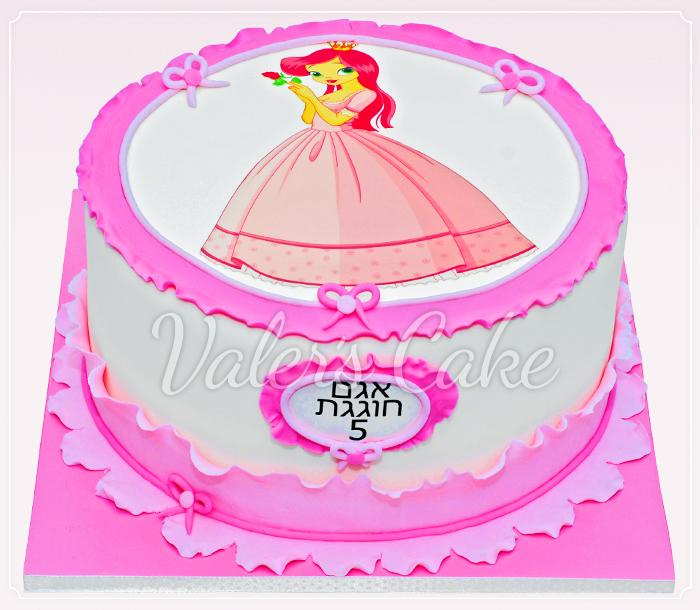 עוגת נסיכה-23