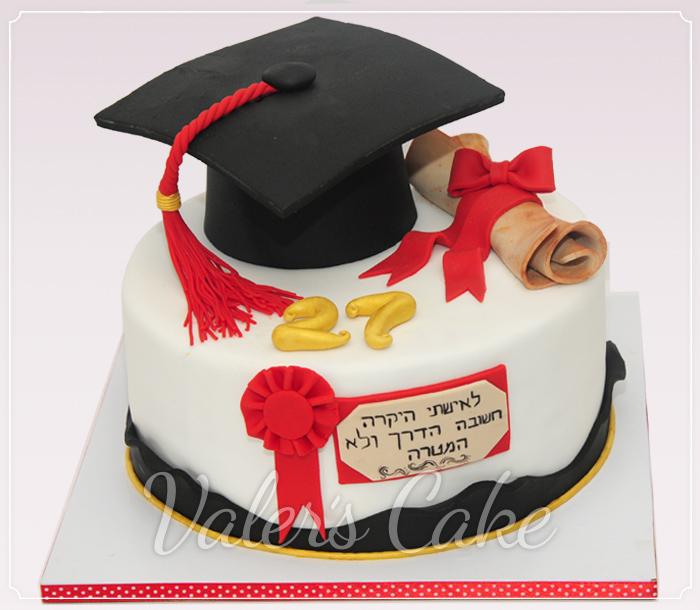 עוגת סיום לימודים