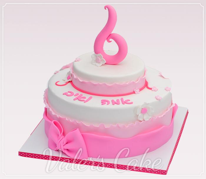 עוגת-6
