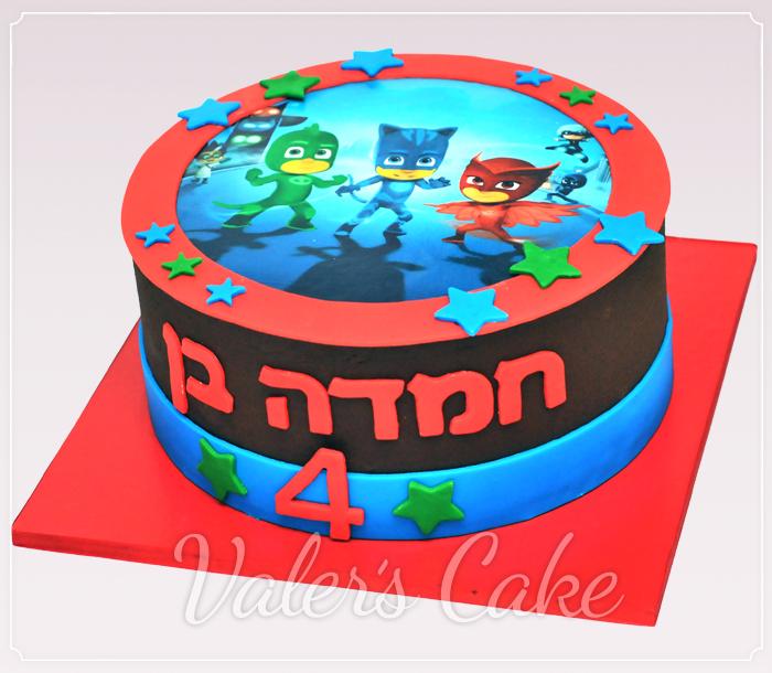 עוגת-כח-פיגיי