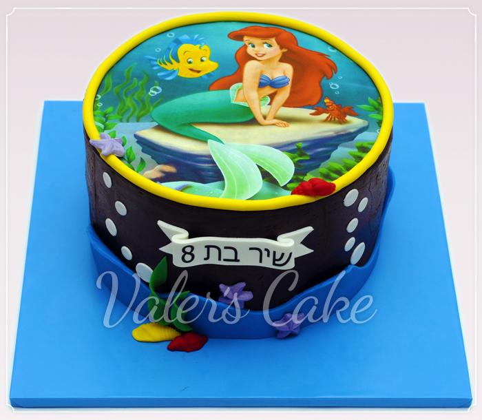 עוגת אריאל-בת-הים-15