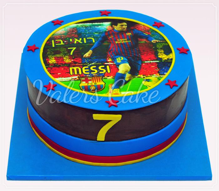 עוגת מסי-21