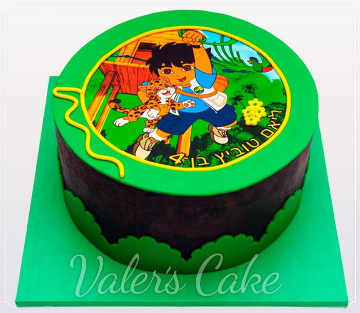 עוגת רונלדו-2