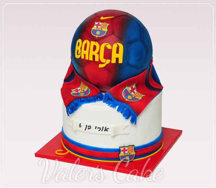 עוגה-עם-כדור-של-ברצלונה
