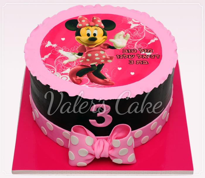 עוגת-מיני-מאוס-19