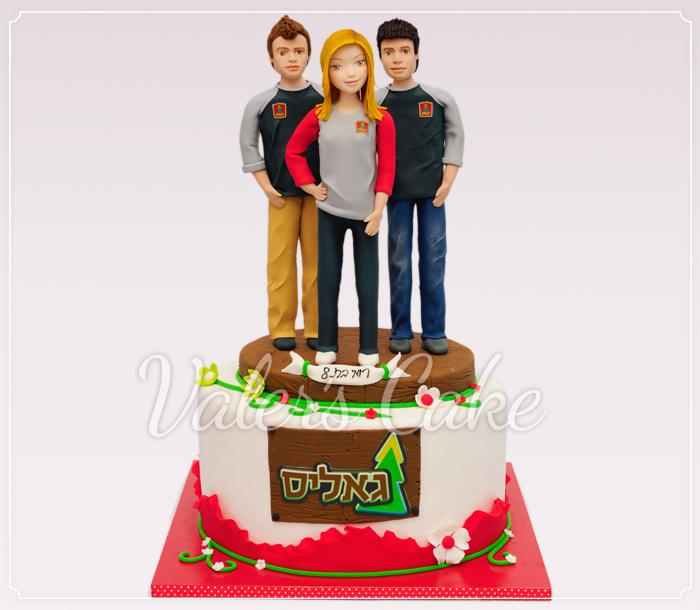 עוגת-גאליס