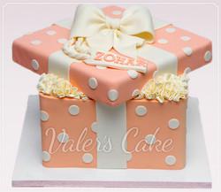 עוגת-מתנה