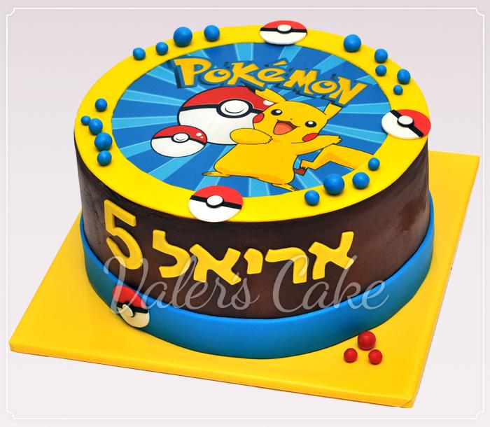 עוגת-פוקימון