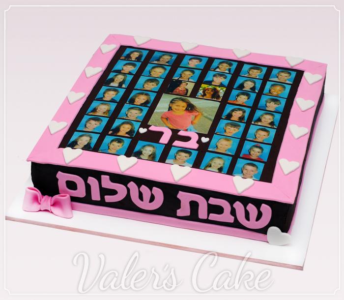 עוגת-ספר-מחזור