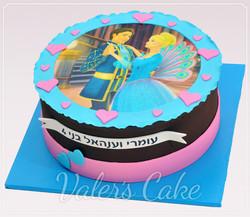עוגת-נסיך-ונסיכה
