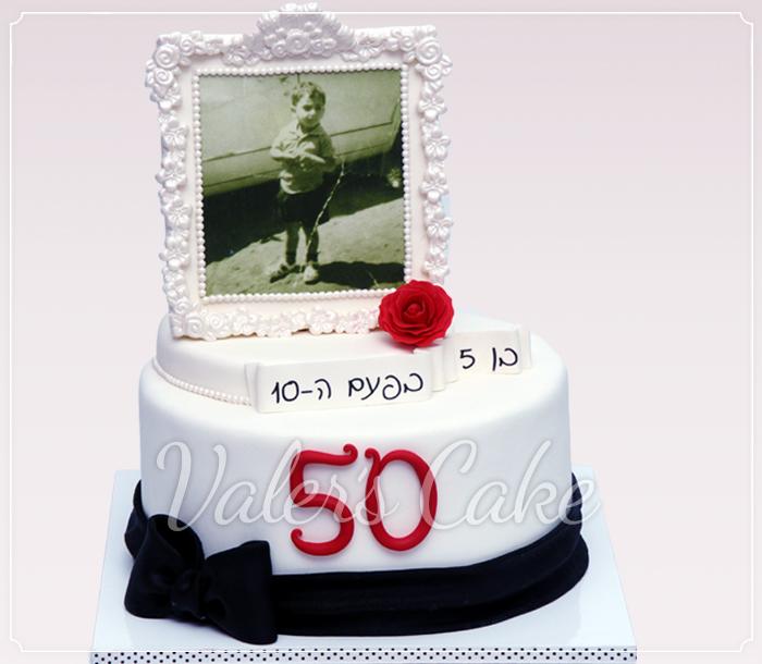 עוגת-תמונה-עם-מסגרת