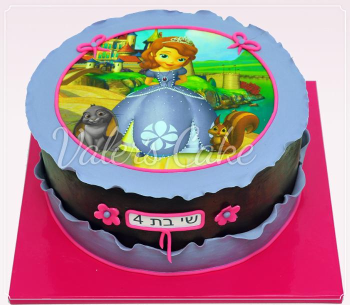 עוגת סופיה-20