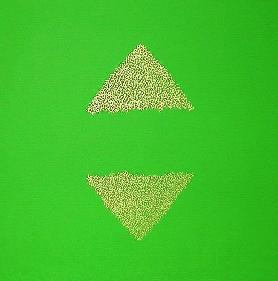 Atopique Green