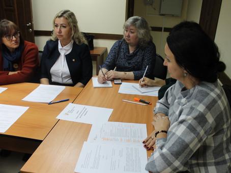 Совещание экспертной группы проекта «Школа сестринского ухода в детской паллиативной медицине».