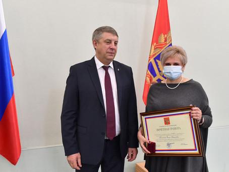 Встреча Губернатора Александра Богомаза с лучшими работниками мед организаций Брянской области