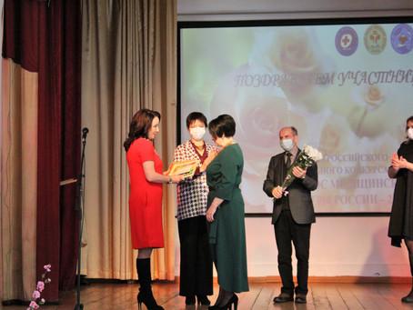 Брянская медсестра стала финалистом всероссийского вокального конкурса
