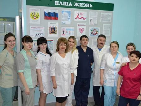 Всероссийская акция, посвященная Международному дню борьбы с раком.