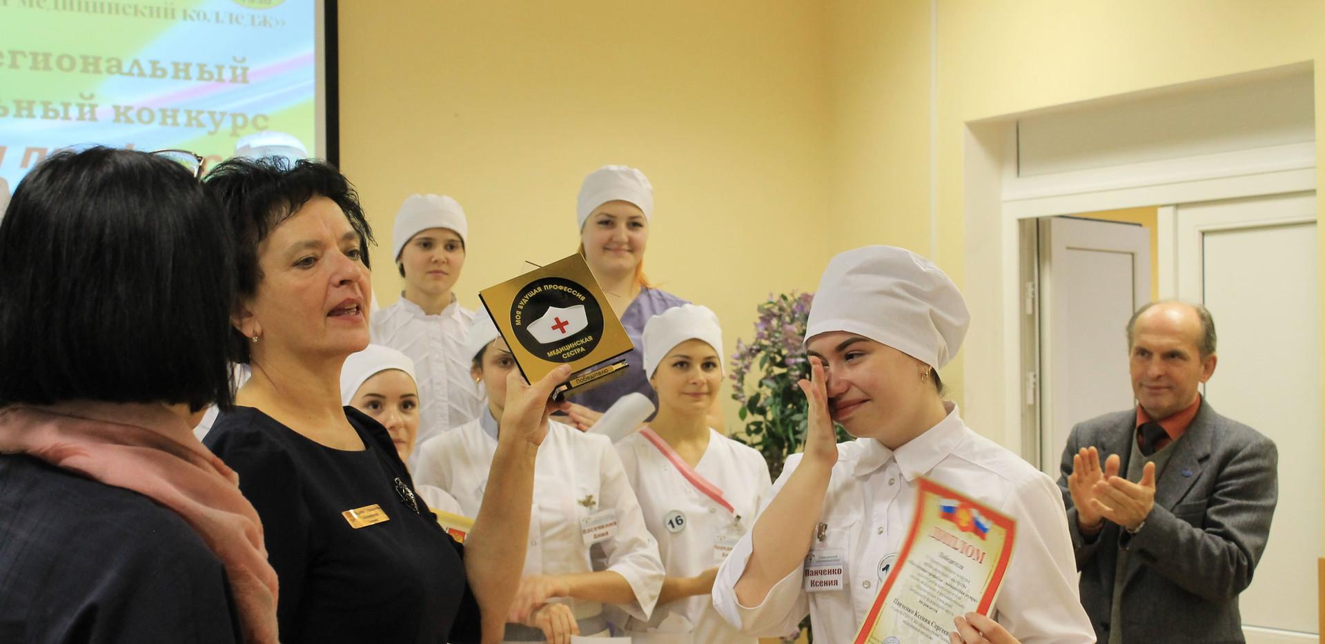 IV Межрегиональный конкурс профмастерства «Моя будущая профессия – медицинская сестра»