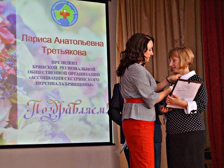 Подведение итогов областного профессионального конкурса «Лучшая медицинская сестра-анестезист»