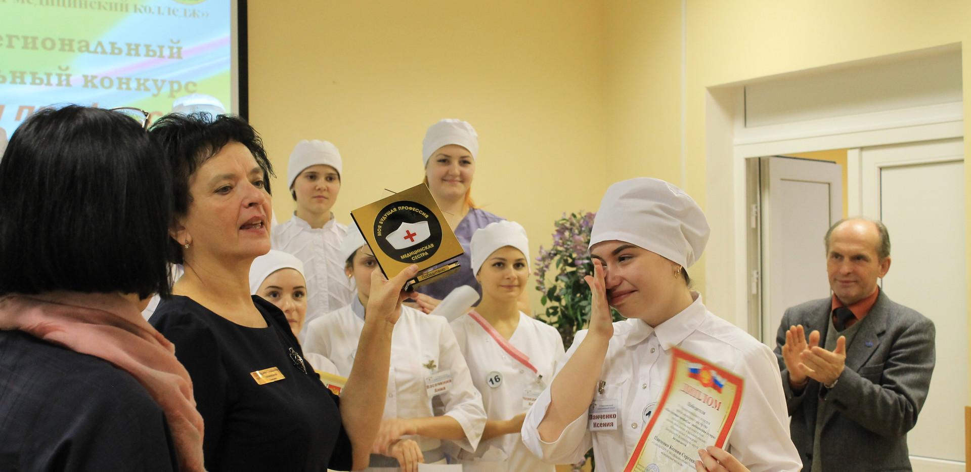 победитель - Панченко Ксения Сергеевна -