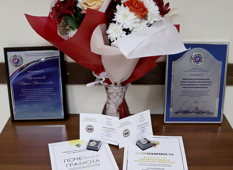 Поздравляем наших коллег с заслуженными наградами!