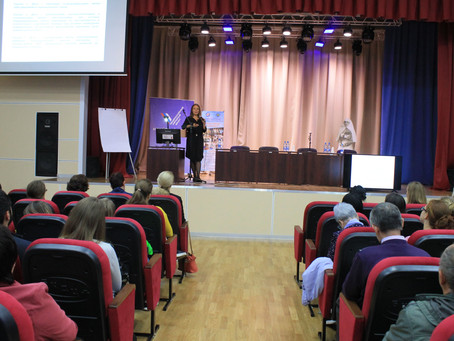 Образовательный семинар