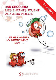 Brochure SGN Cover 3eme edition.jpg