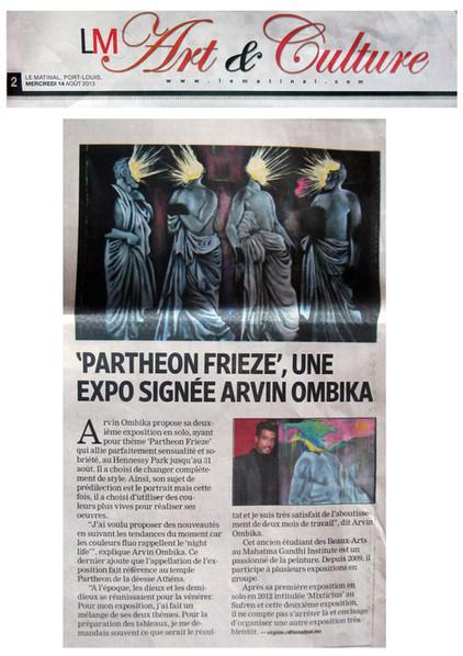 Parthenon Freize, Solo Showcase II
