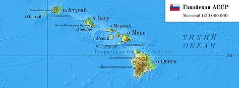 Hawaii ASSR.jpg