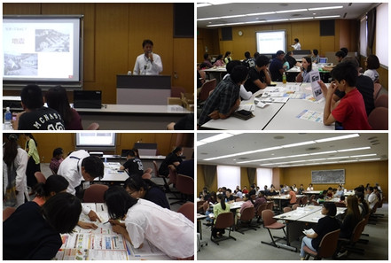 Disaster Prevention Measures Course for Foreign Residents