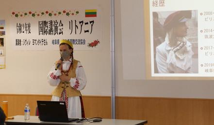 令和2年 国際講演会『リトアニア』