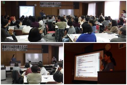 平成30年度 市民公開講座『地域で日本語を教えるとは』を開催しました