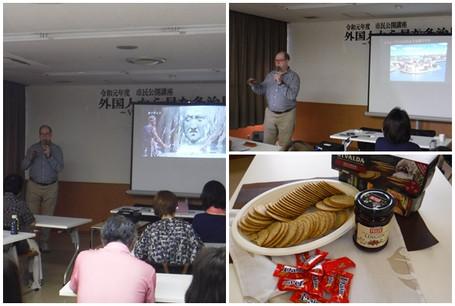 令和元(2019)年度市民公開講座『外国人から見た多治見の魅力』