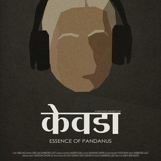 Award winning Short Film