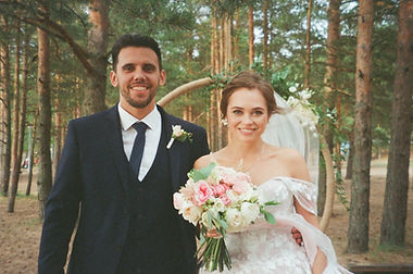 bride and groom forest.jpg
