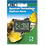 Thumbnail: JBL Aquarium Thermometer DigiScan Alarm