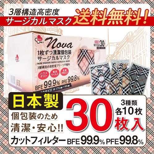 novaチェック柄マスク(3種類×10)1箱30枚入り